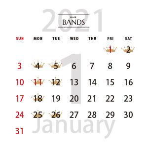 1月のお知らせと定休日